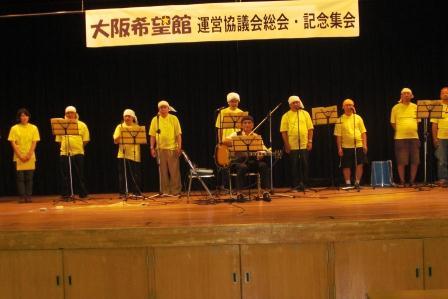 「淀川寮音楽クラブ」の皆さんによるオープニングコンサート